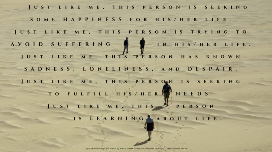 Just Like ME - Desktop Background
